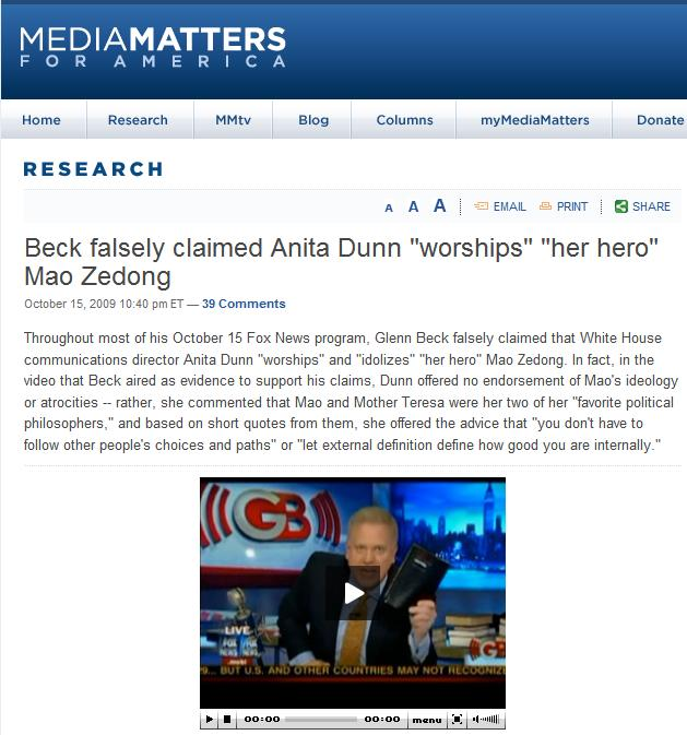 media matters defends anita dunn re mao tse-tung favorite political philosopher